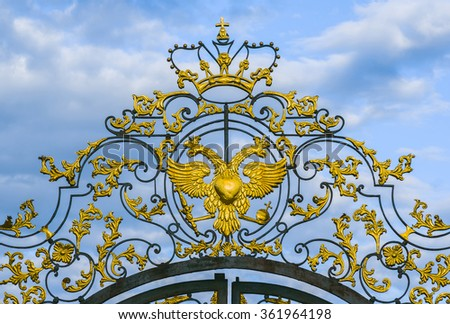 Russian imperial eagle over the gate of Catherine Palace in Pushkin near St.-Petersburg, Russia - stock photo