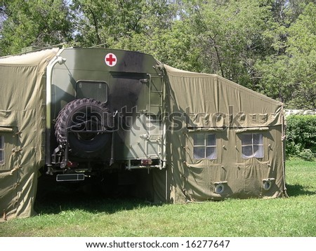Russian military mobile hospital (dressing ward)