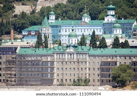 Russian monastery on the mount Athos, Greece - stock photo