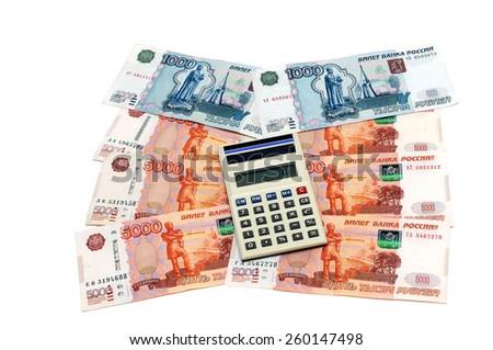 Russian money and calculator - stock photo