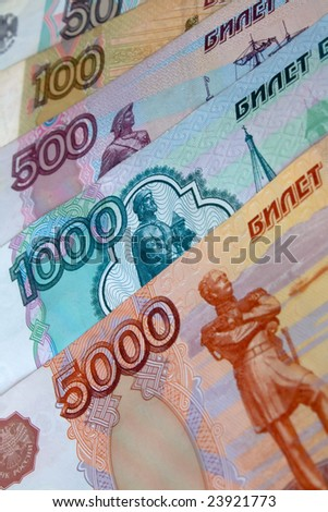 Russian money of different denomination, photographed close-up.