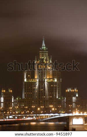 Russian Moscow old high-rise building