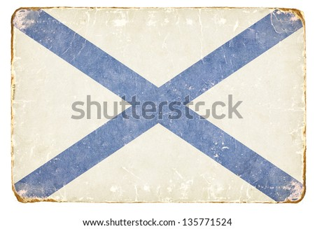 Russian naval flag. St. Andrew's flag. - stock photo