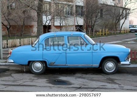 Russian old retro car standing on the street