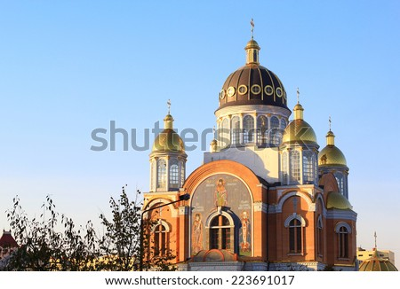 russian orthodox cathedral in Kiev