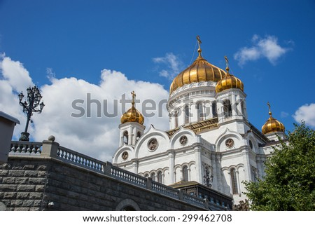 Russian Orthodox Cathedral - The Temple Of Christ The Savior in Moscow, Russia - stock photo