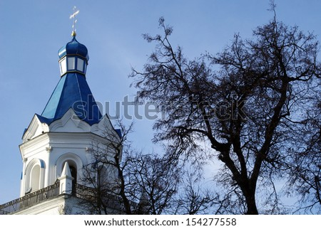 Russian Orthodox church in Kamyanets, Ukraine - stock photo