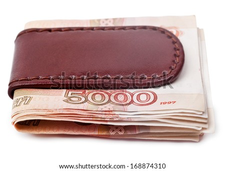 Russian paper money in the clip notes