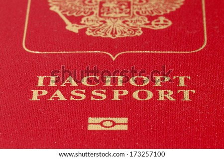 Russian passport lettering - stock photo