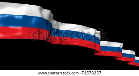 Russian ribbon flag isolated on black