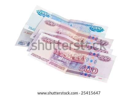 Russian rouble banknotes - stock photo
