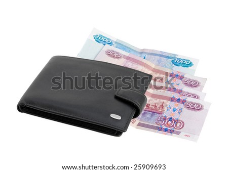 Russian rouble banknotes and portmone - stock photo