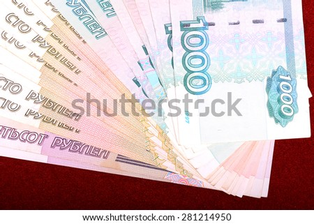 Russian Rouble Banknotes background - stock photo