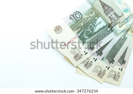 Russian Rouble Banknotes on white background