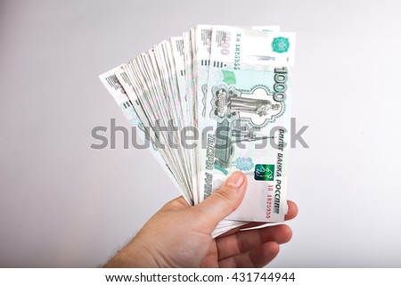 Russian ruble banknotes - stock photo
