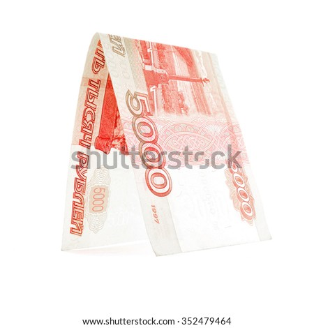 Russian ruble currency gateway, rouble construction, isolated on white background