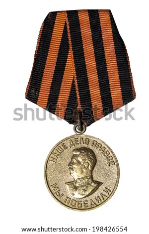 "Russian (soviet) medal for participation in the Second World War on white isolated background. Inscription on the bottom: ""We won"". Portrait of Stalin on the medal - stock photo"