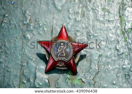 "Russian soviet military Red Star award for the Second World War. Text in the center says: ""proletarians of all countries, unite!"" - stock photo"