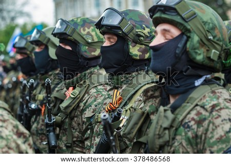 Russian special forces parade.