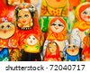 Russian toy matrioska - toy background - stock photo