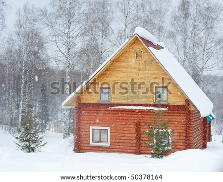 Russian traditional wooden house