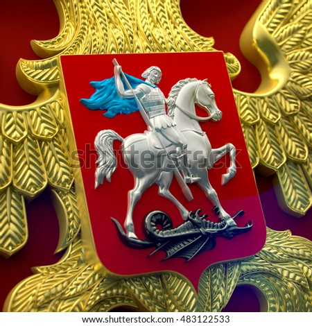 Russian two-headed eagle coat of arms with a rider on board in gold 3D rendering
