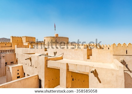 Rustaq Fort in Al Batinah Region, Oman. It is located about 175 km to the southwest of Muscat, the capital of Oman.