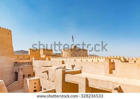 Rustaq Fort in the Al Batinah Region of Oman. It is located about 175 km to the southwest of Muscat, the capital of Oman.