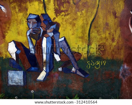 RUSTAVI, GEORGIA - May 1, 2014: Graffiti on the theme of Picasso - stock photo