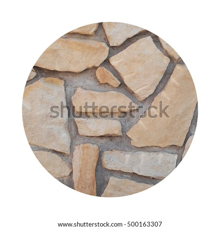 rustic stone wall