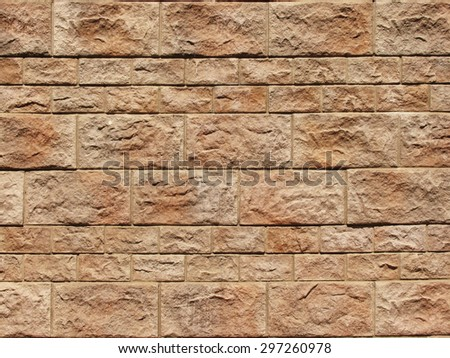 Rustic texture stone wall