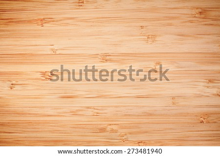 Rustic Wood Texture - stock photo