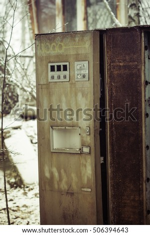 rusty booth for carbonated water in abandoned Pripyat, Chernobyl, Ukraine
