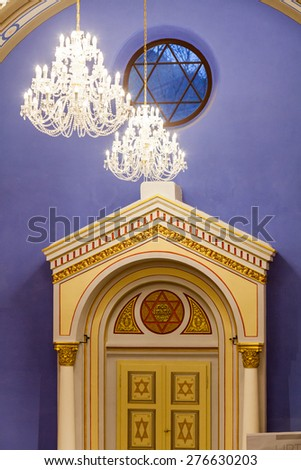RUZOMBEROK, SLOVAKIA - FEBRUARY 28: Interior view in a renovated synagogue in Ruzomberok, Slovakia on February 28, 2015. This synagogue was built in 1880 and renovated in 2014.