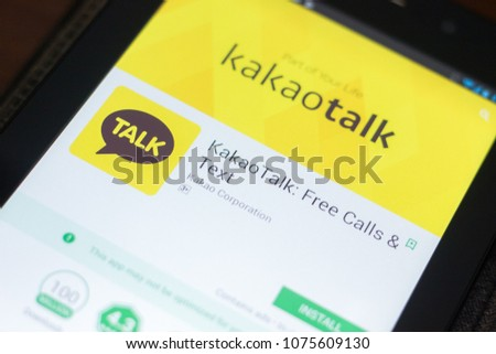 Ryazan, Russia - April 19, 2018 - Kakao Talk mobile app on the display of tablet PC.