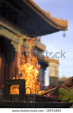 Sacred fire in front of Lama Temple. China. Beijing. - stock photo