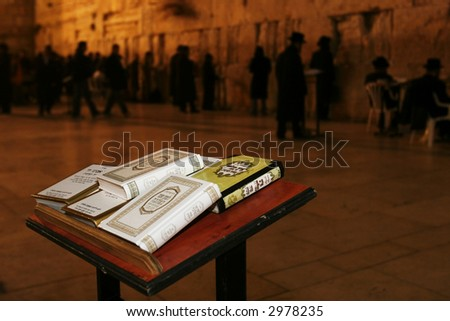 sacred western wall. Jerusalem - stock photo