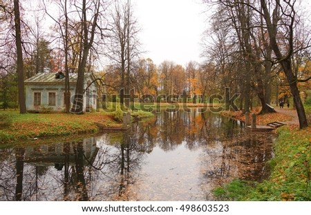 Sad autumn landscape. Children's House on an island in the Alexander Park in Tsarskoye Selo