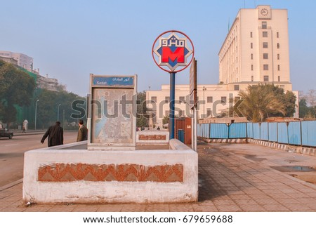 Sadat metro station in Cairo, Egypt