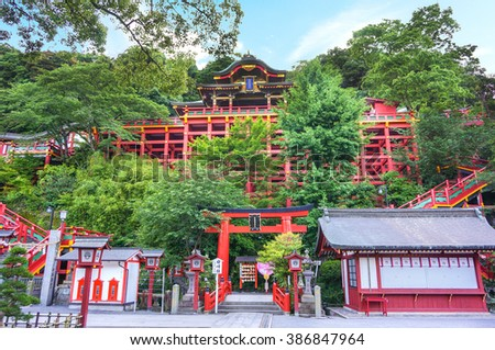Saga ,Japan May 19, 2015 Yutoku Inari Shrine is a Shinto shrine in Kashima city at the south part of Saga Prefecture.