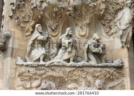 Sagrada Familia, Barcelona - stock photo