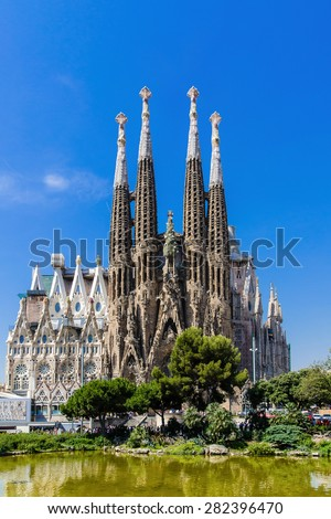 Sagrada Familia Barcelona - stock photo