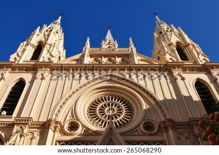 Sagrado Corazon church in Malaga, Andalusia, Spain - stock photo