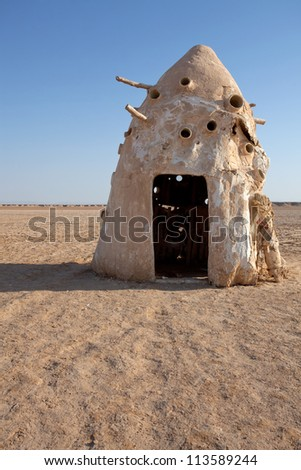 Sahara Desert in Tunisia - stock photo