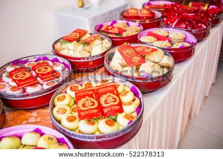 Saigon vietnam sep 11 2016 vietnamese stock photo 522378313 saigon vietnam sep 11 2016 vietnamese traditional decoration in a wedding ceremony junglespirit Gallery