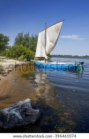 sailboat on the shore Dnieper River