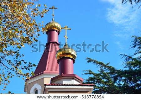 Saint Alexis church in Tuapse, Russia