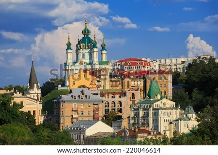 Saint Andrew church and old buildings on the hill in Kyiv, Ukraine  - stock photo