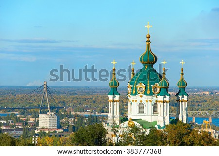 Saint Andrew's church and Moscow bridge on a background in Kiev, the capital of Ukraine. - stock photo