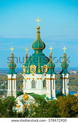 Saint Andrew's church in Kiev, the capital of Ukraine. - stock photo
